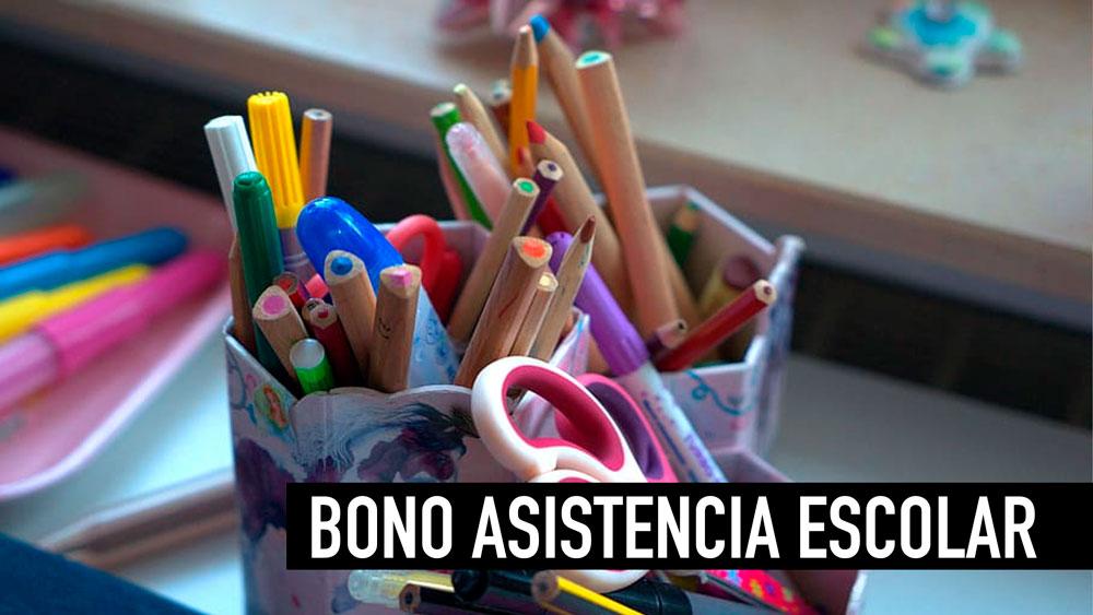 Bono por asistencia escolar consultar con el rut si soy beneficiario